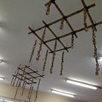 Arranjos de bambu
